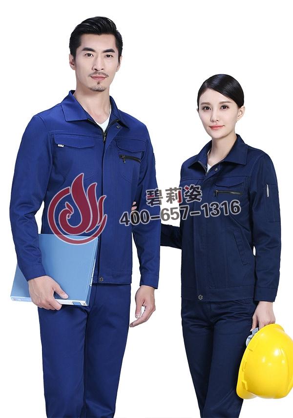 防水工作服